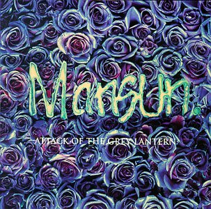 Mansun_-_Attack_of_the_Grey_Lantern