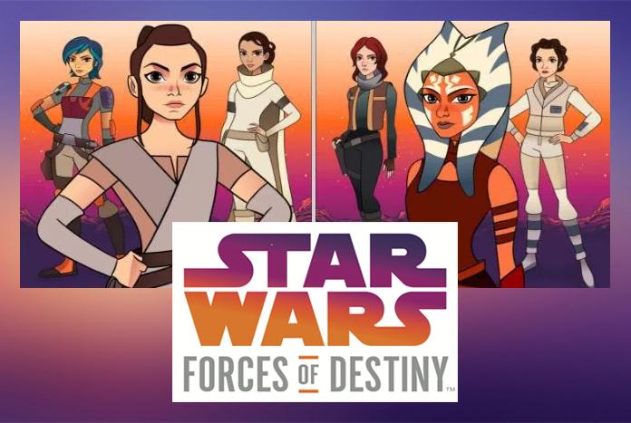 forces-of-destiny-logo